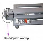 Επαγγελαμτική Ηλεκτρονική Ζυγαριά Πλάστιγγα 300kg